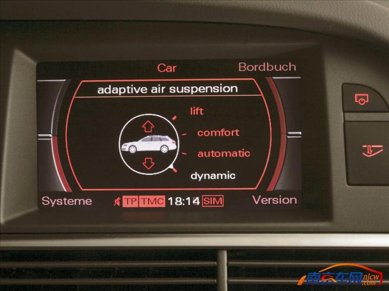 2005款奥迪a6 旅行车 中控台
