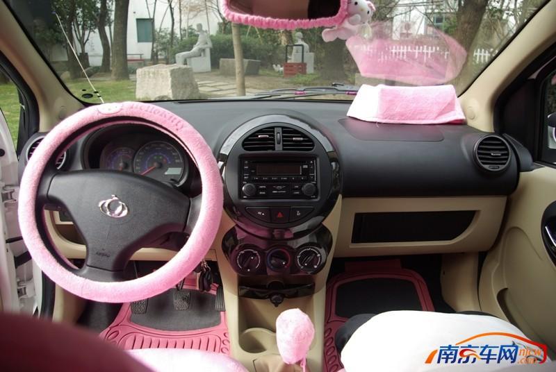 【图片】熊猫(高清)图片_熊猫(25407)_南京吉利汽车