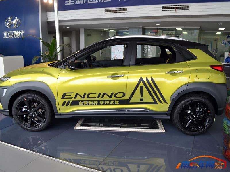2018款 北京现代 Encino 外观