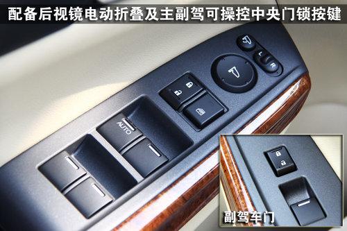 广汽本田2011款雅阁 内饰和导航_广汽本田2011款雅阁