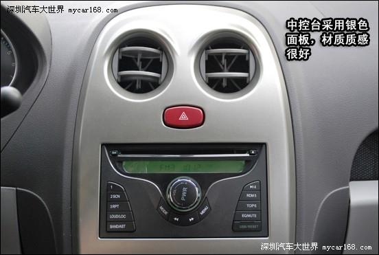 天津一汽威志v2測評 內飾中控 天津一汽威志v2測評 性價比高清圖片