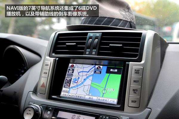 一汽丰田普拉多4.0 多媒体