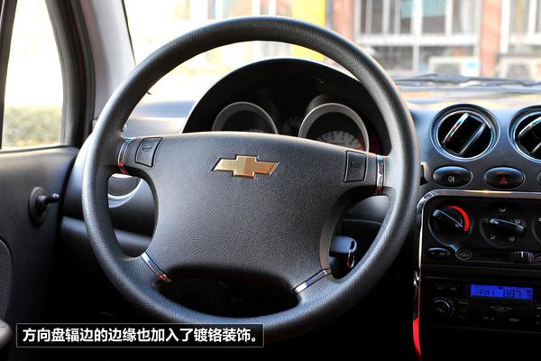 雪佛兰新乐驰运动版的方向盘也经过重新设计,普通版喇叭区高清图片