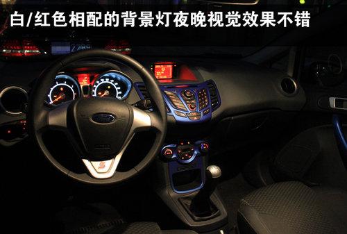 福特新嘉年华三厢 内饰 动感的体验 福特新嘉年华三厢1.5l高清图片