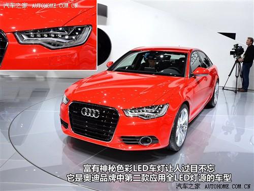 奥迪(进口) 奥迪a6(进口) 2012款 基本型