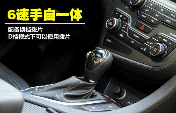 试驾起亚k5 内饰 试驾评测起亚k5 中高级车型中的又一新秀高清图片