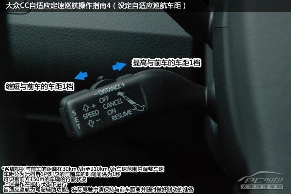 例如丰田皇冠,英菲尼迪ex35,大众cc,奥迪a6,a8等.