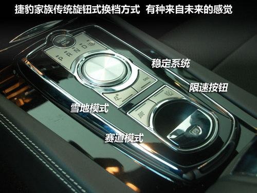 捷豹拆车件 老款捷豹s-type 2001-03款发动机   捷豹-xkr跑车 高清图片