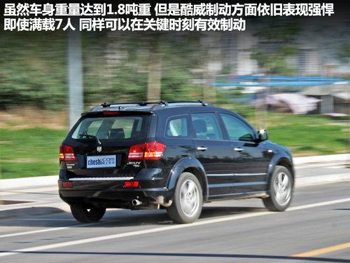高级轿车.   作为一款大型的跨界suv车型,道奇酷威拥有加强高清图片