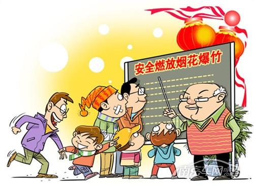 幼儿园爆竹安全图片