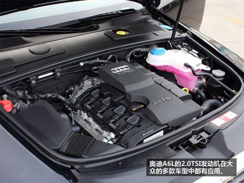 奥迪为这款涡轮增压发动机匹配了两种不同的变速箱,6挡手动变速箱对应