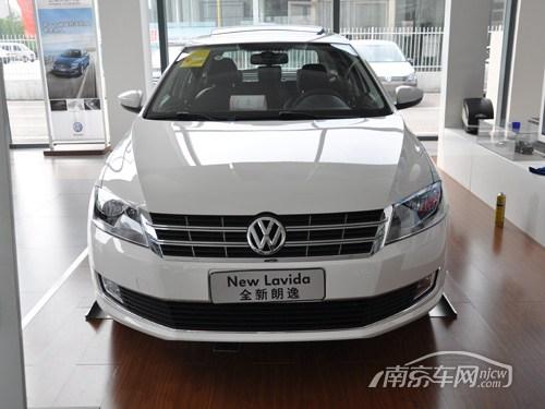 江苏安吉上海大众朗行少量现车优惠1千元