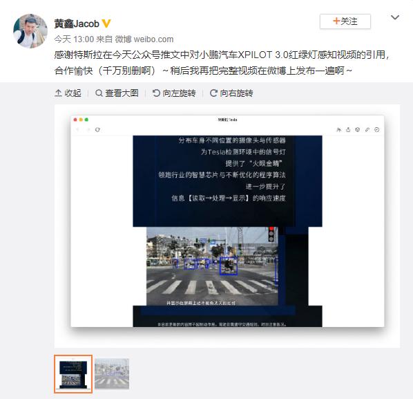QQ浏览器截图20200716180157.png