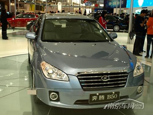 南京一汽奔腾2011款b50舒适型