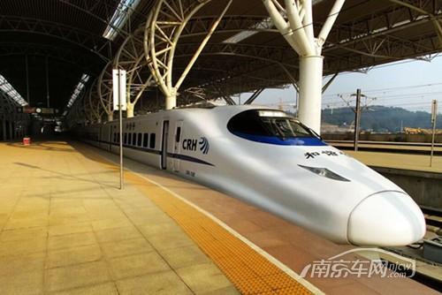 沪宁城际高铁部分车次时刻表调整