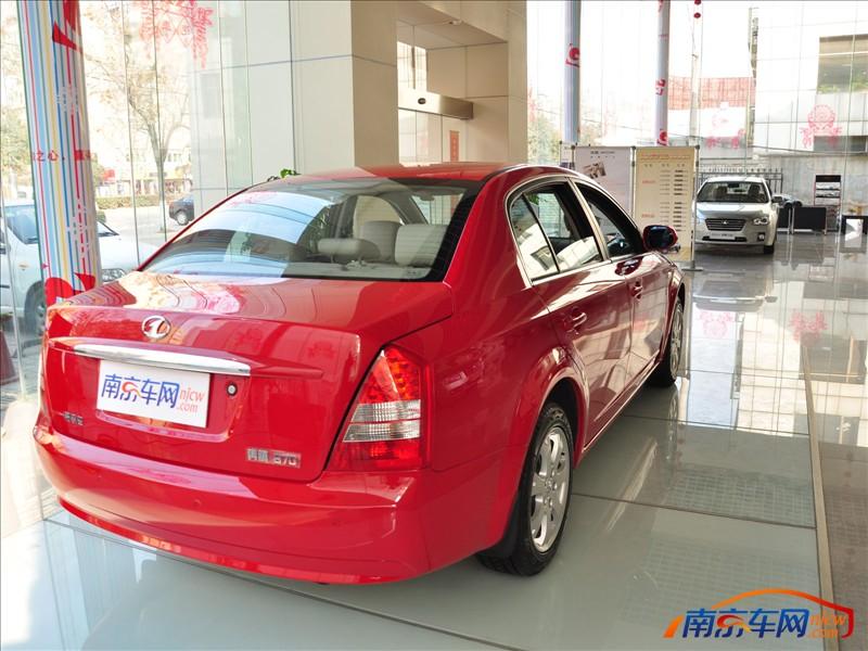南京奔腾b70经典红色仅4台现车 让利1.2万高清图片