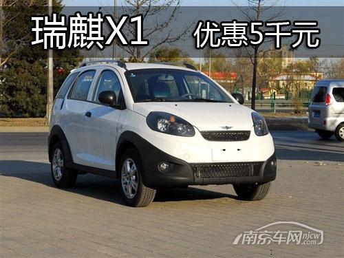 车型的风格.   瑞麒x1的车身四周以及轮眉处都是用了黑色塑高清图片