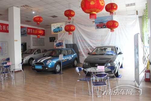 南京日德力帆4S店 展厅展车 走访南京日德4S店 实拍力帆汽车高清图片