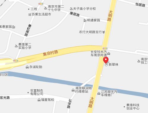 商家走访 > 走访南京日德4s店 实拍力帆汽车    南京日德汽车维修服务