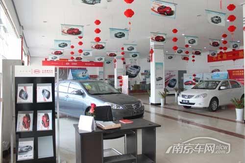 比亚迪尚迪4S店 外观展厅 走访尚迪汽车4S店 实拍民族新锐比亚迪