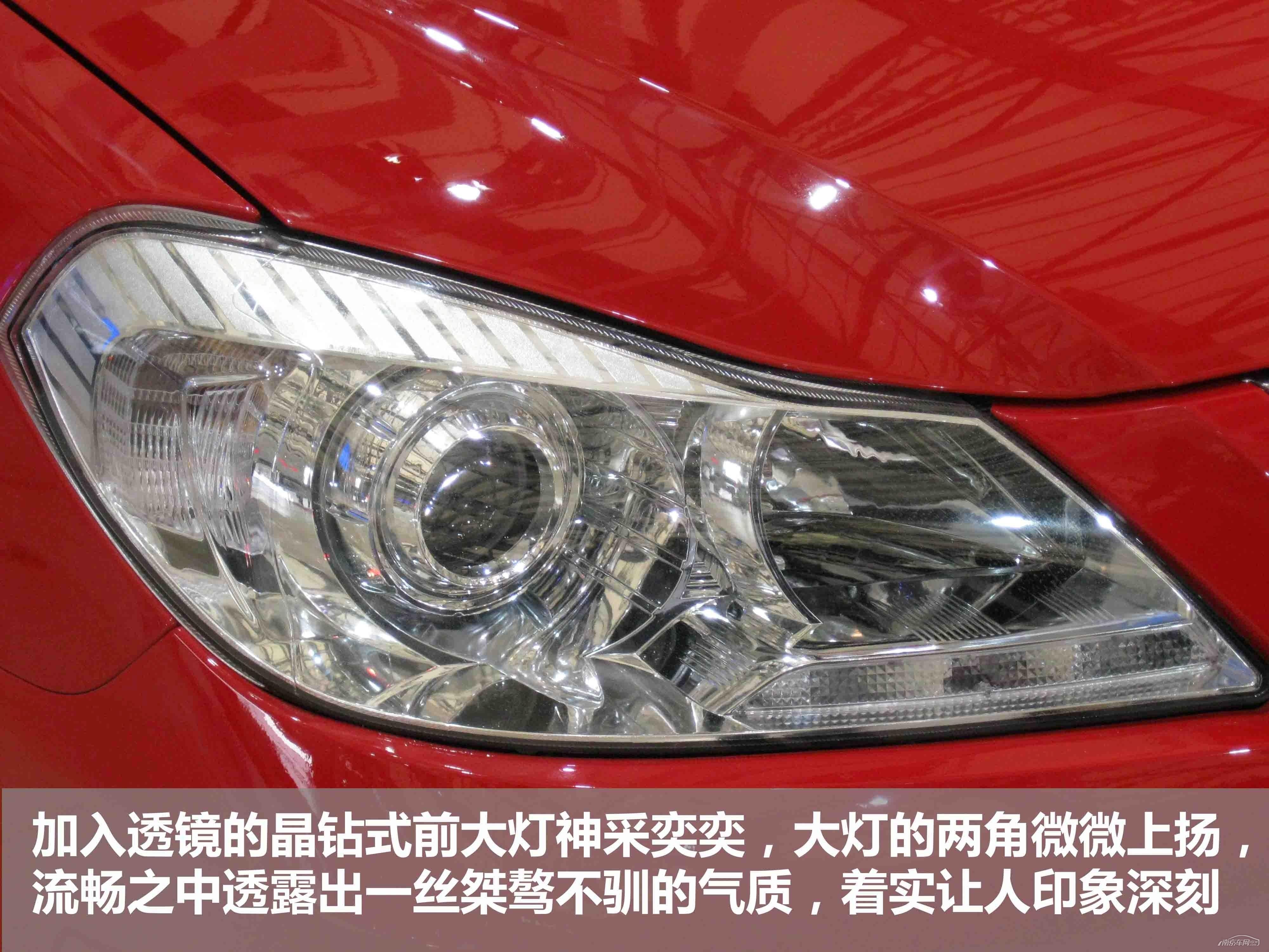 新车图解 > 比亚迪g3r亮相上海车展