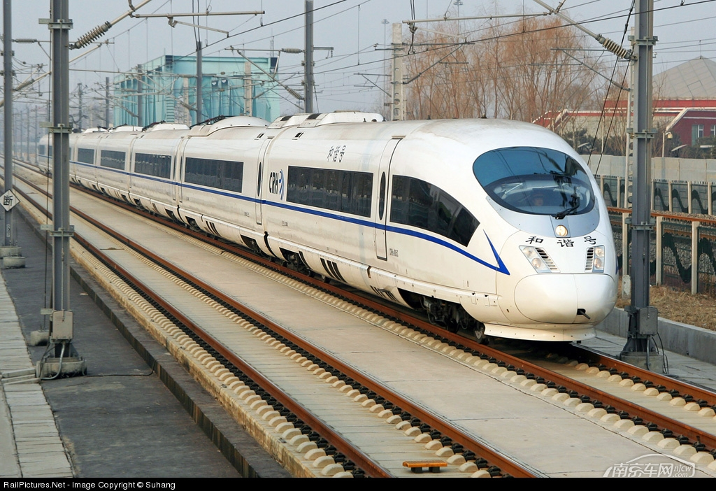 高铁动车票高铁_京沪高铁即将试运行 或开行24对高铁动车_南京车网