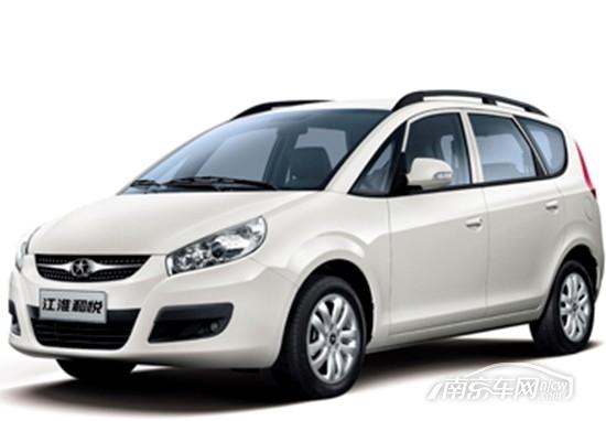 2011款江淮和悦 双节来临两厢车来势汹汹 7款超靓车推荐