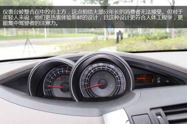 这种风格在较早前的丰田威驰以及部分自主品牌车型上有所体现.