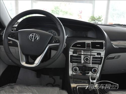 华晨中华h530展车到店 可预定订金1000元高清图片