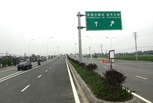 南京再建九条过江通道