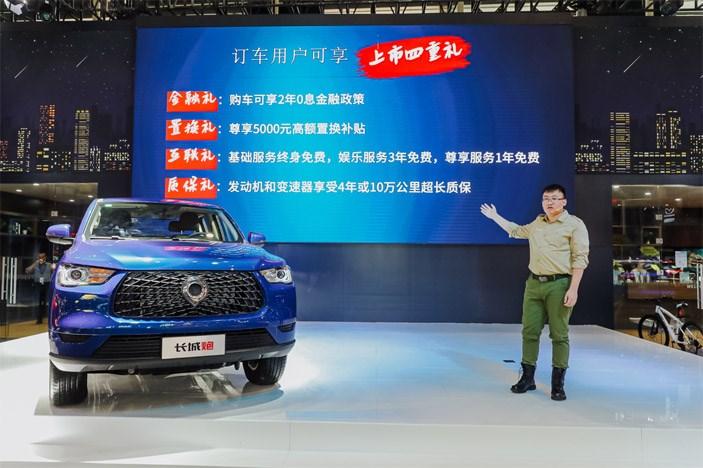 长城炮柴油8AT登陆南京车展 全系车型11.78万元起