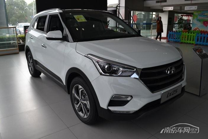 南京北京现代ix25有现车 全系优惠1.7万_南京车网