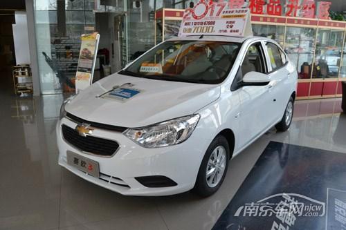 南京雪佛兰赛欧现车充足 最高优惠0.8万