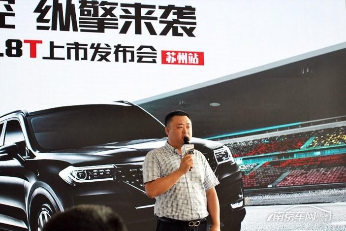 中华V7 1.8T江苏地区正式上市 售12.49万起