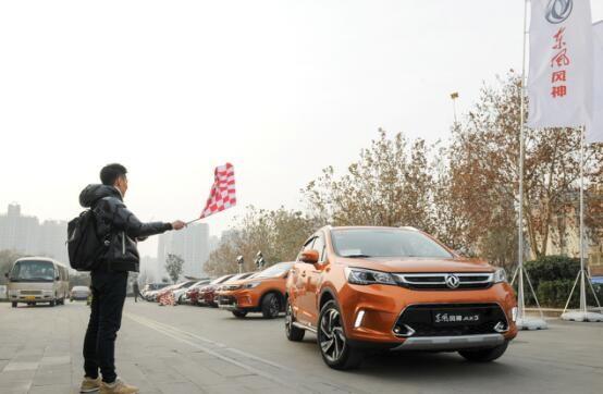 东风风神ax5与城市一起进藏比亚迪s6狂欢自驾游图片