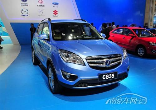 南京大有 長安首款SUV車型 CS35即將到店高清圖片