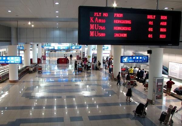 客票改签等业务;南航高端旅客可在c区4号南航高端值机柜台办理登机