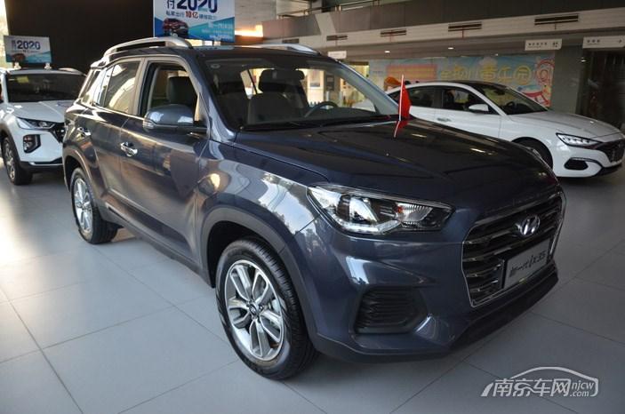 南京北京现代ix35现车充足 全系优惠1.7万