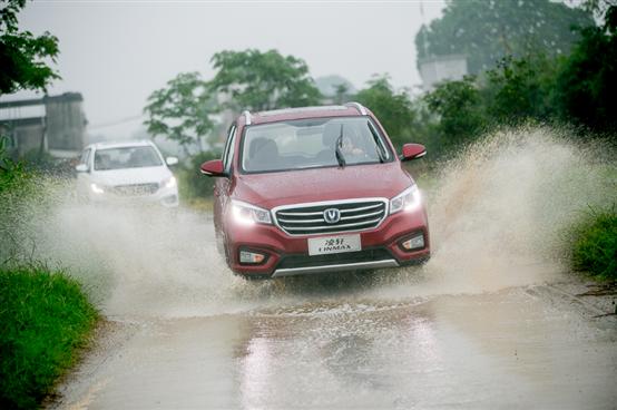 雨季出行 安全第一,配置很重要